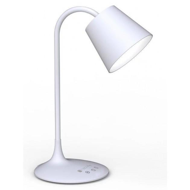 Lampade da arredo LED
